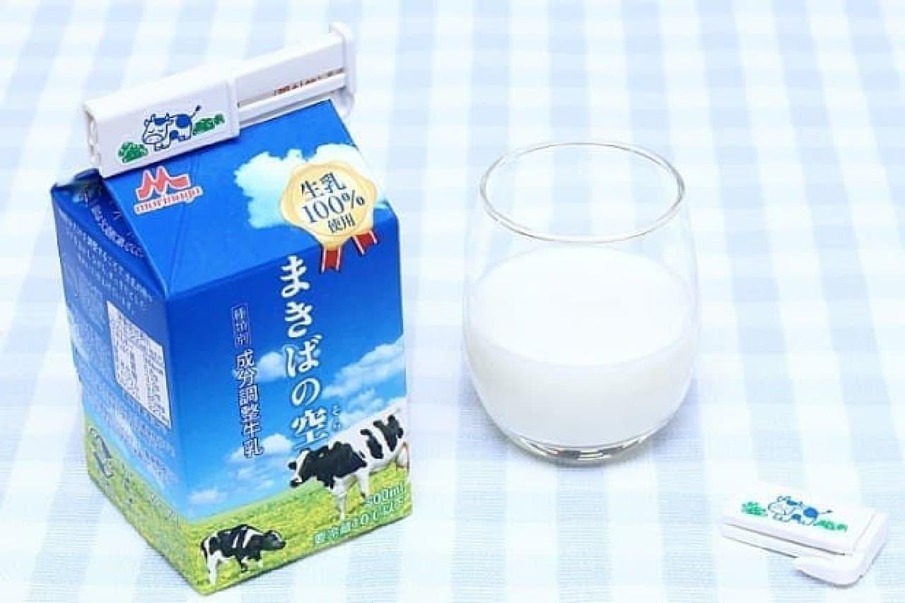 KN 牛乳パック用 キャップ