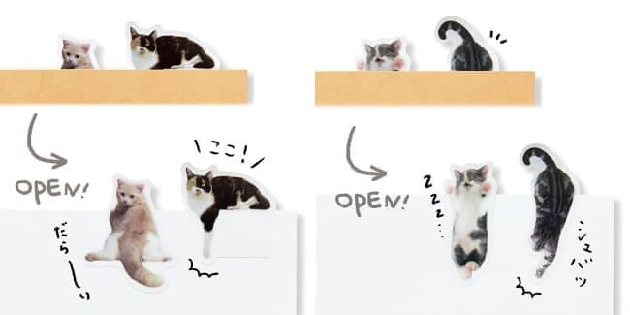フェリシモ猫部「そこにいたの!? ノートで遊ぶ猫ふせん<パート2>の会」