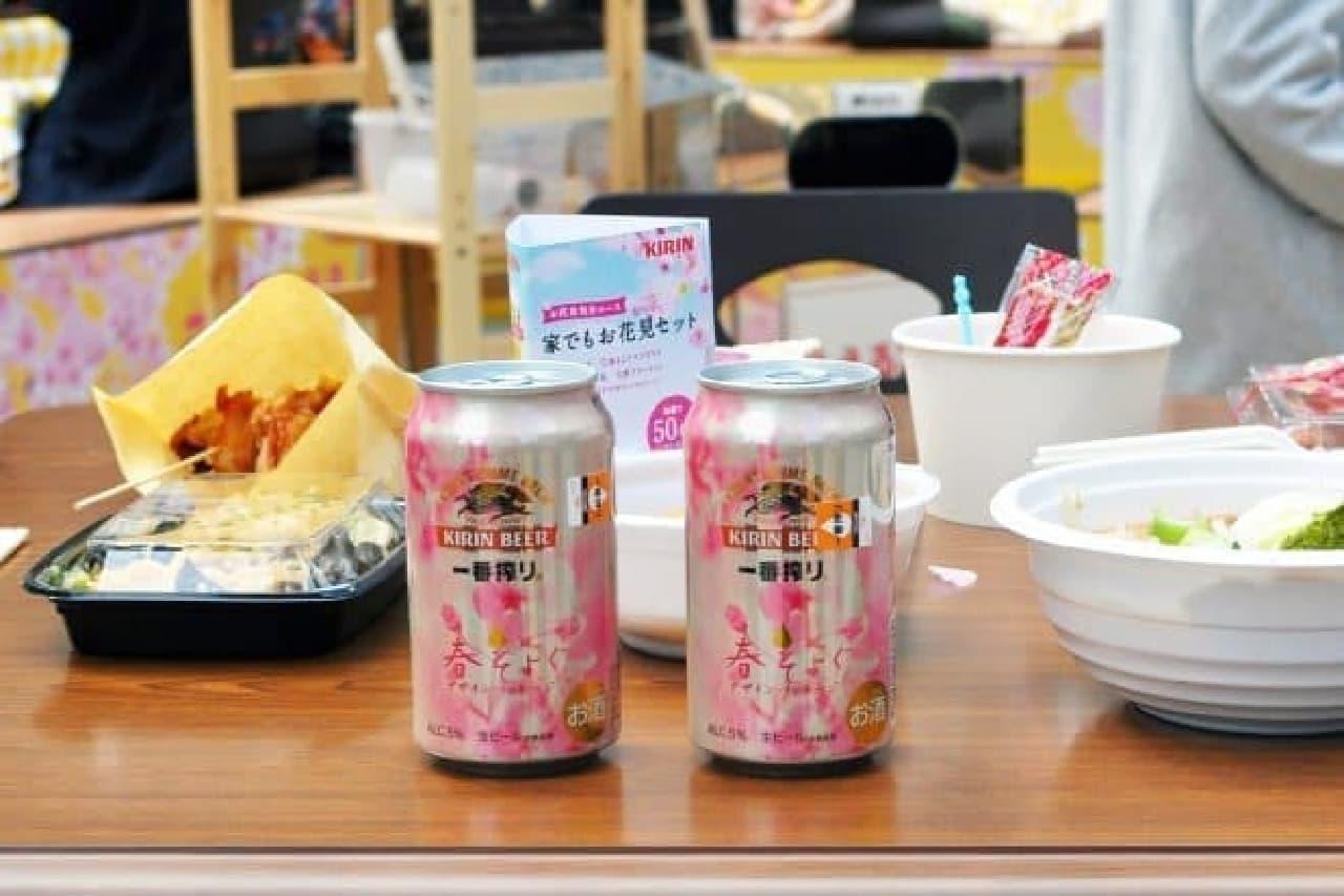 赤坂サカスで「キリン一番搾り さっ、一緒に。花見こたつ」