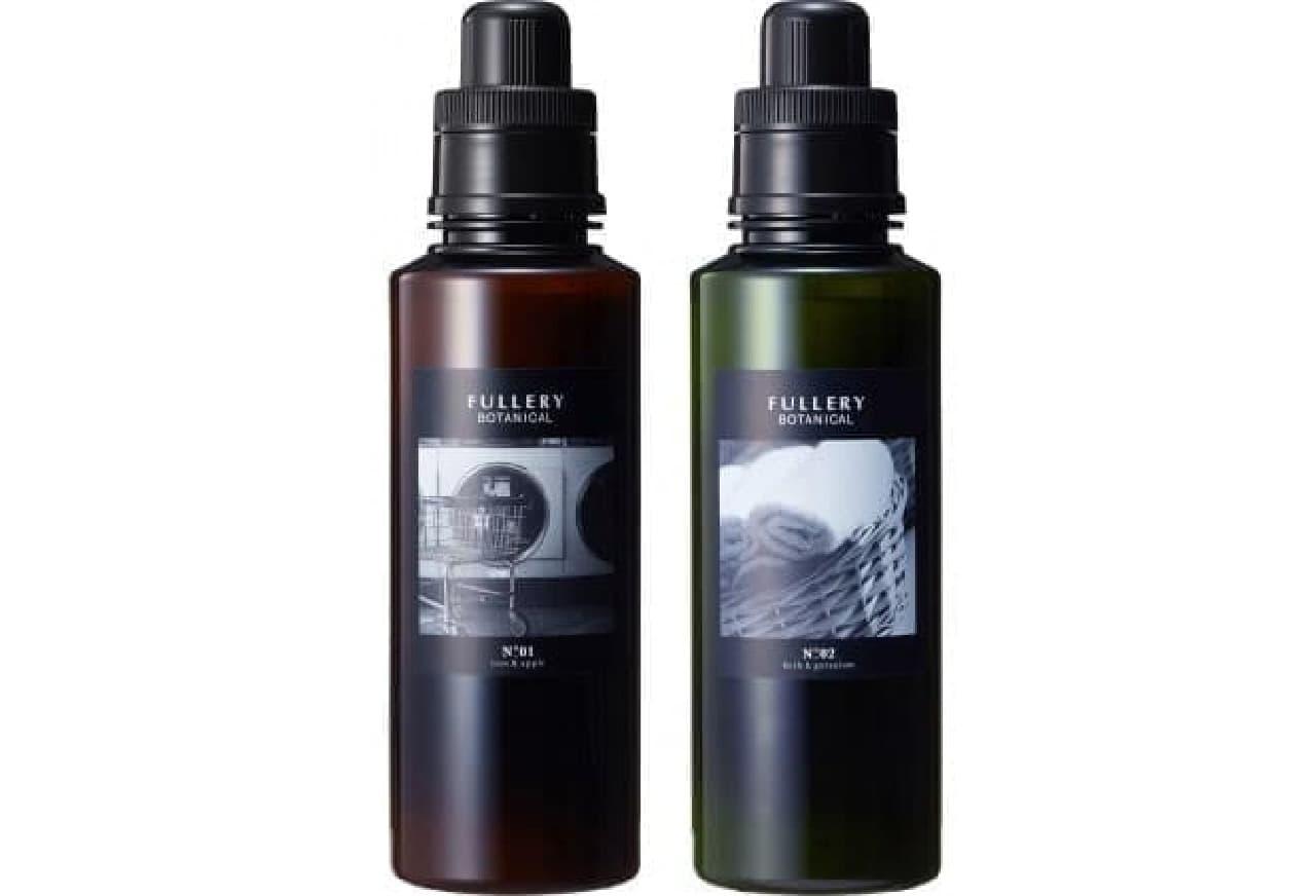 FULLERY BOTANICAL(フレリーボタニカル)柔軟剤