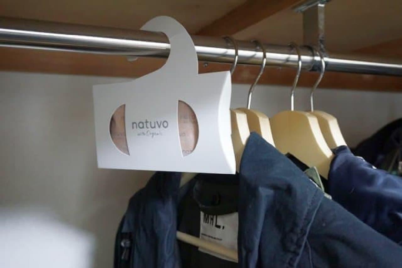 アース製薬「衣類防虫ケア natuvo(ナチューヴォ)」