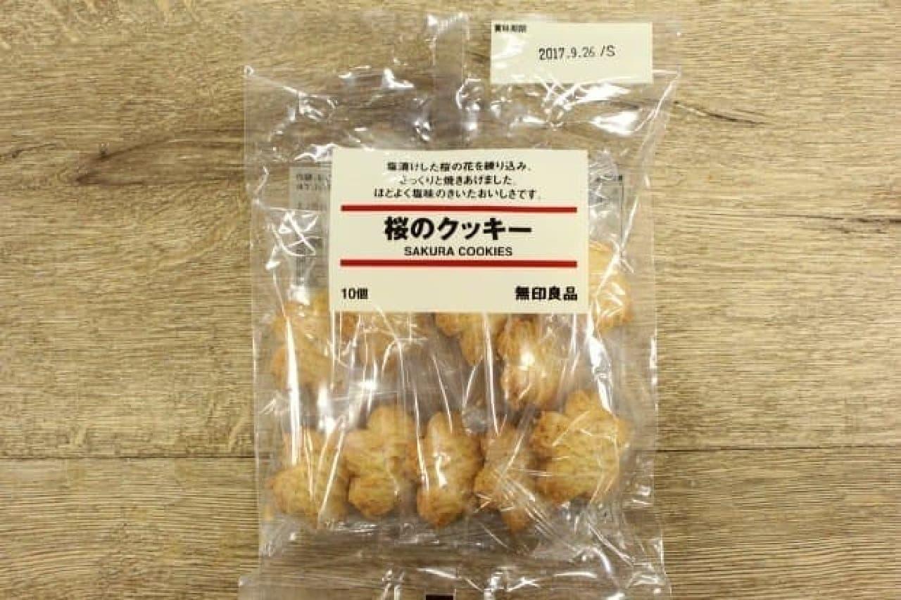 無印良品の桜のクッキー