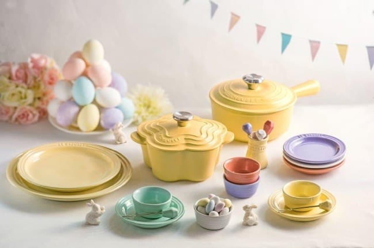 ル・クルーゼ「Easter Promotion(イースタープロモーション)」
