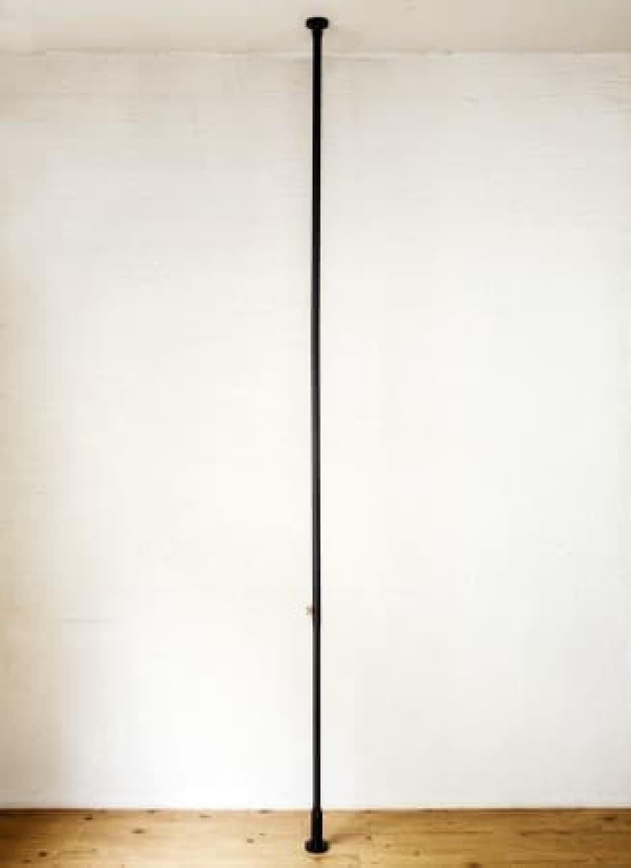 突っ張り棒インテリア「DRAW A LINE」