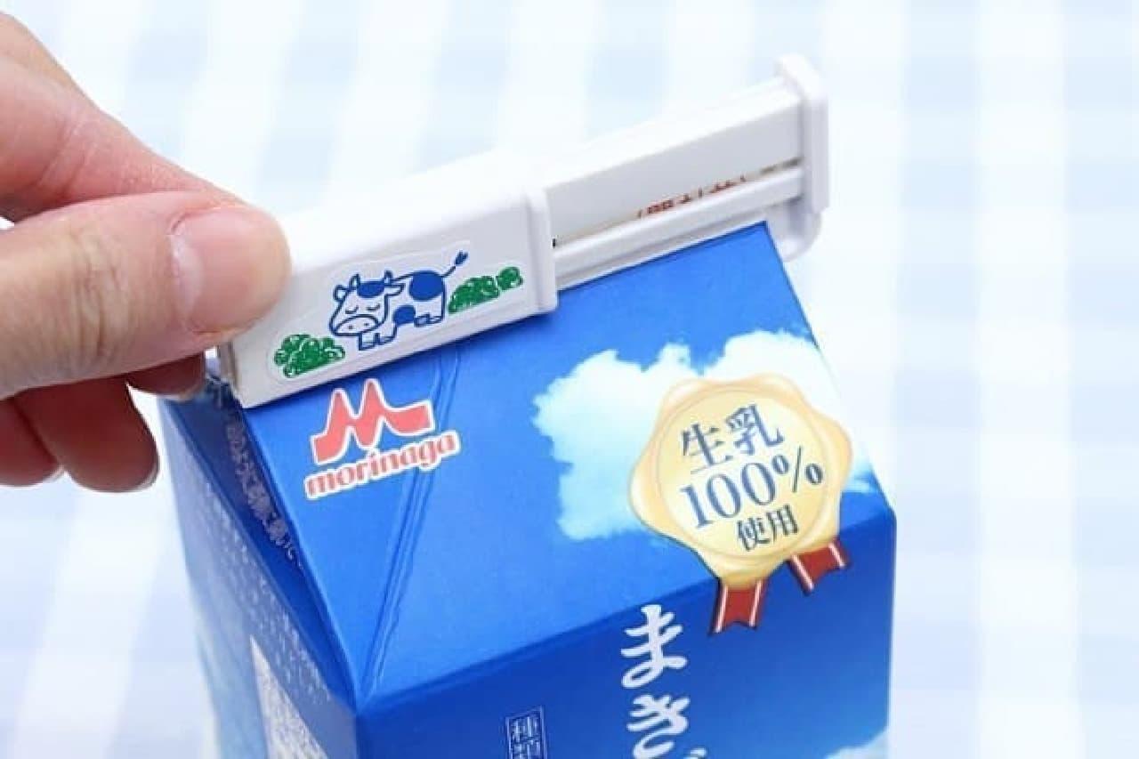 KN 牛乳パック用キャップ