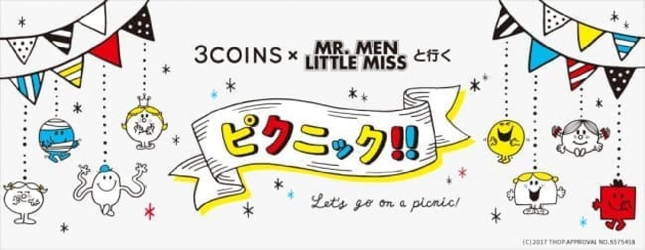 3COINS×Mr.Men Little Miss