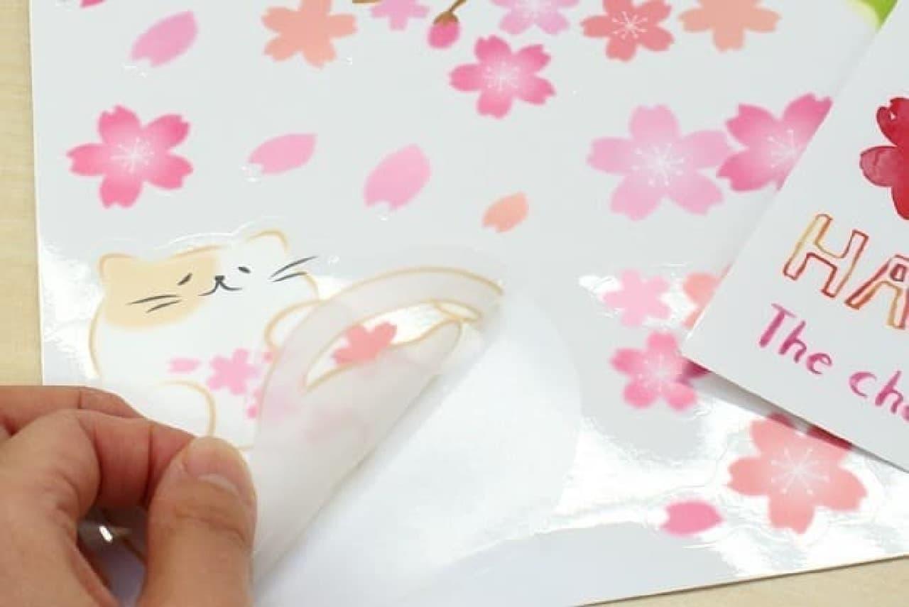 ダイソーの桜のウォールステッカー