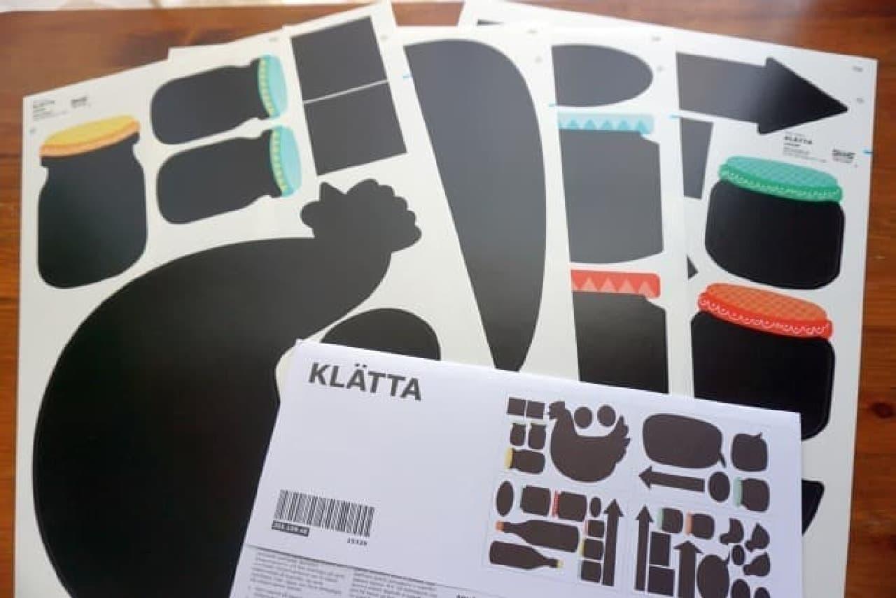 IKEA(イケア)の黒板ステッカー