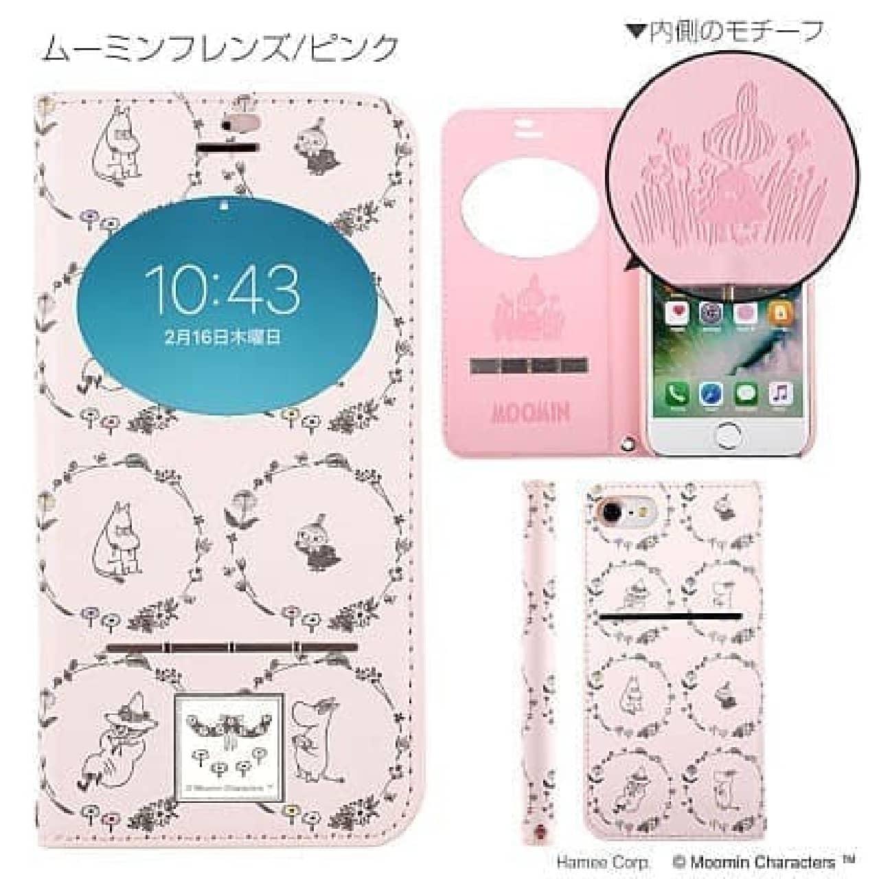 [iPhone 7専用]PEANUTS/ムーミン/フリップ窓付きダイアリーケース