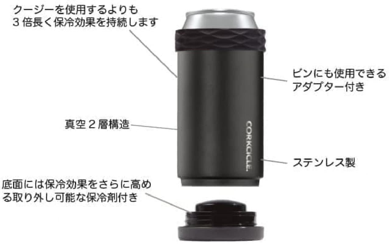 CORKCICLE(コークシクル)保冷缶ホルダー「アークティカン」