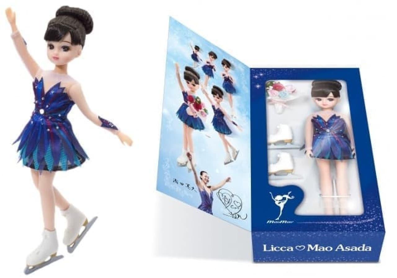 浅田真央・リカちゃん人形セット(記念フレーム切手セット付き)