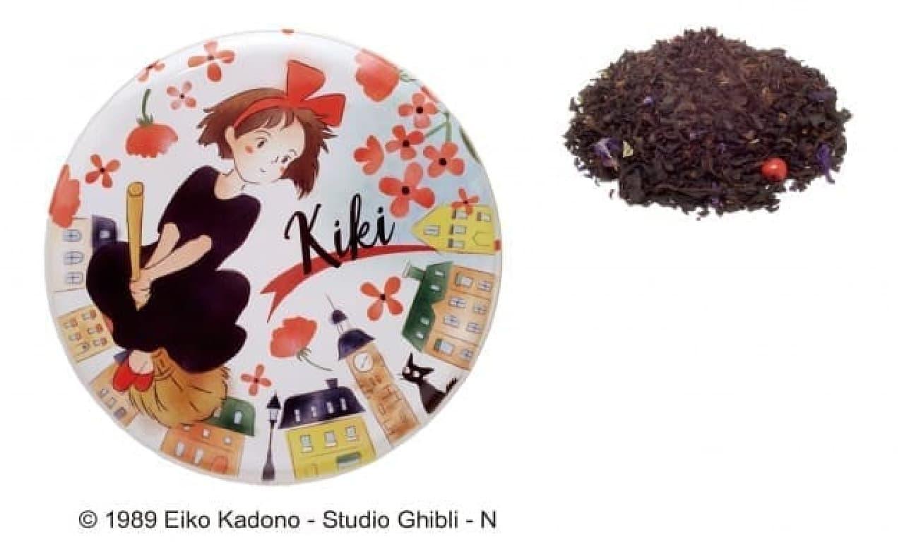 お茶専門店「ルピシア」とジブリ作品のコラボティー