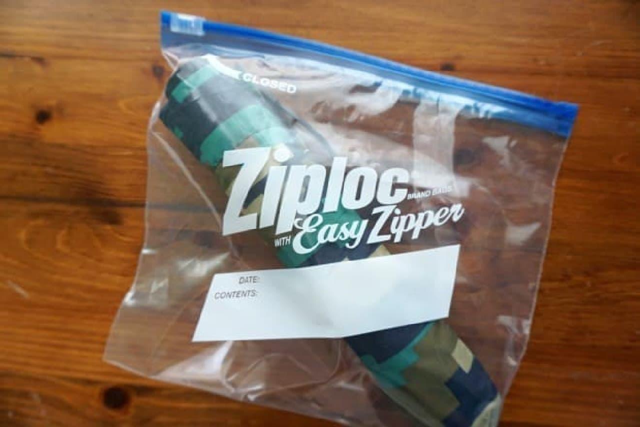 Ziploc(ジップロック)の活用法