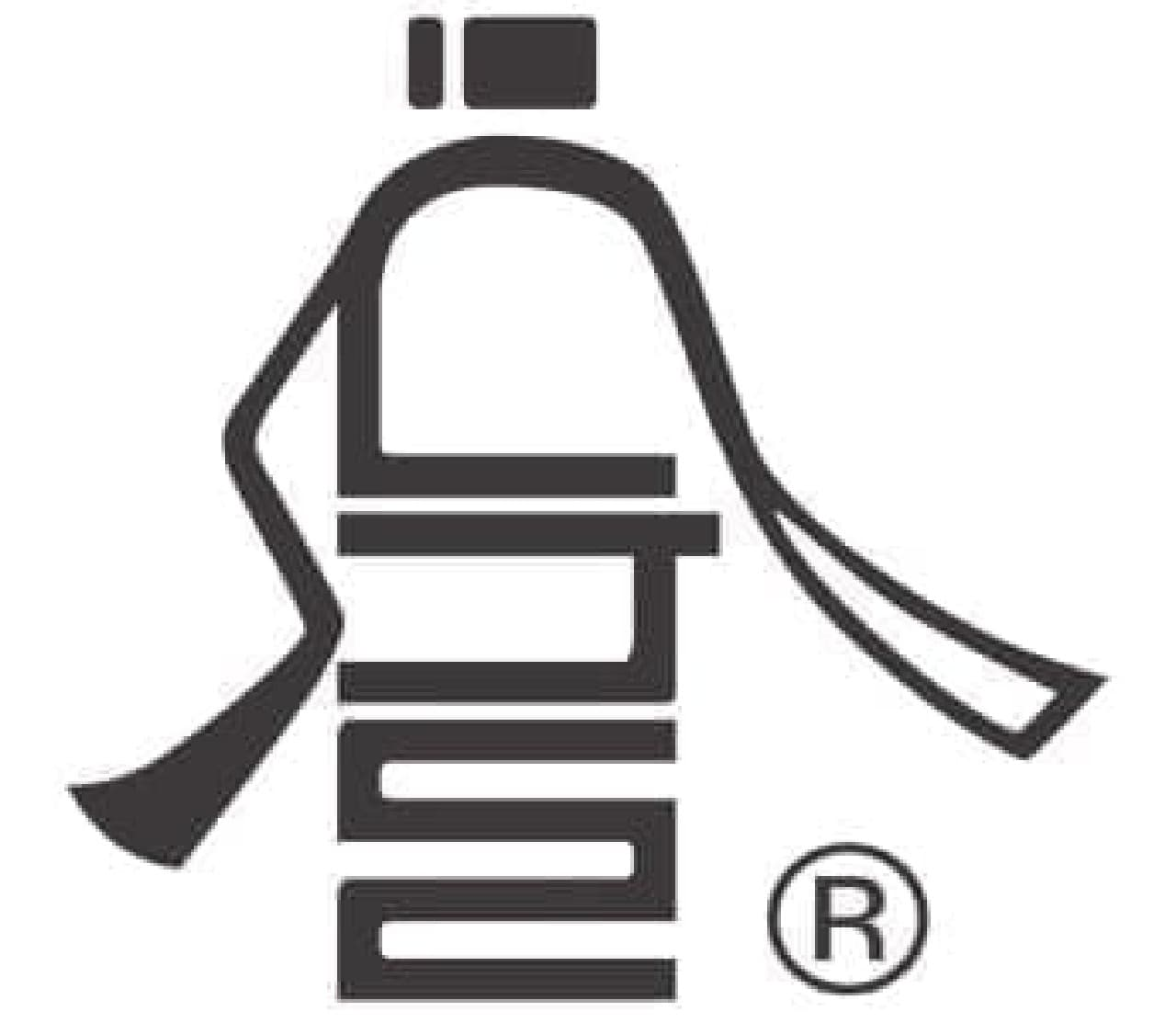 「ミュニデ」のロゴ