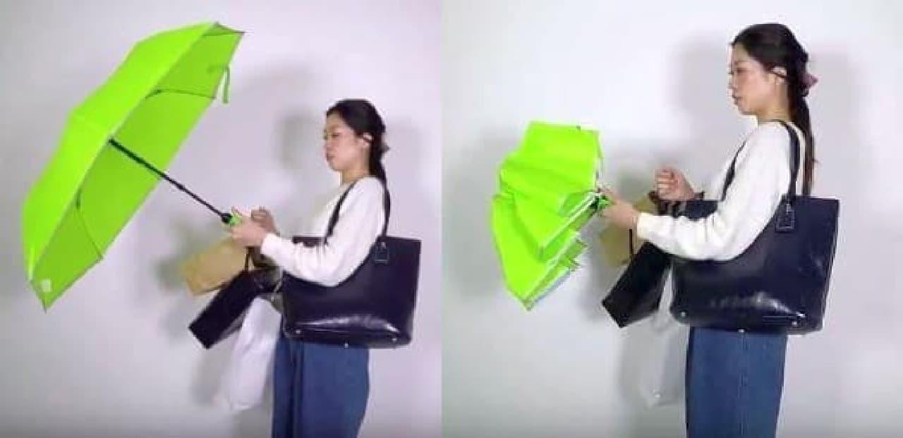充電式電動開閉傘「UVION SMART・J AUTO」