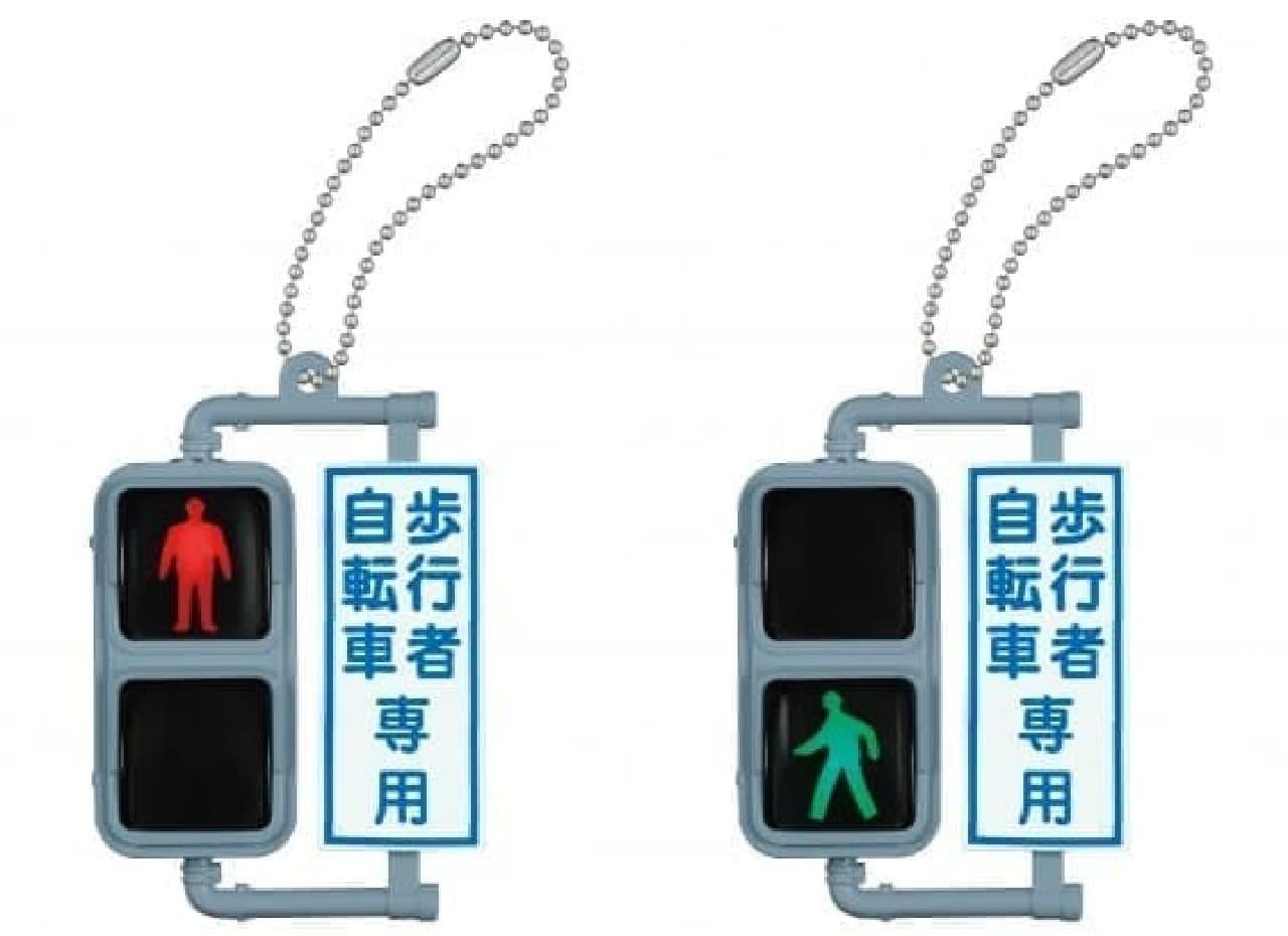 カプセル玩具「日本信号 ミニチュア灯器コレクション」