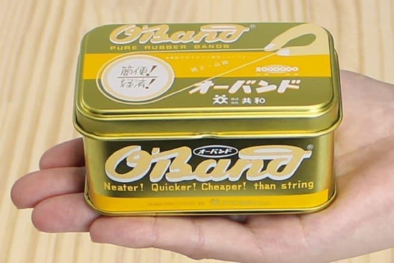 オーバンド ゴールド缶