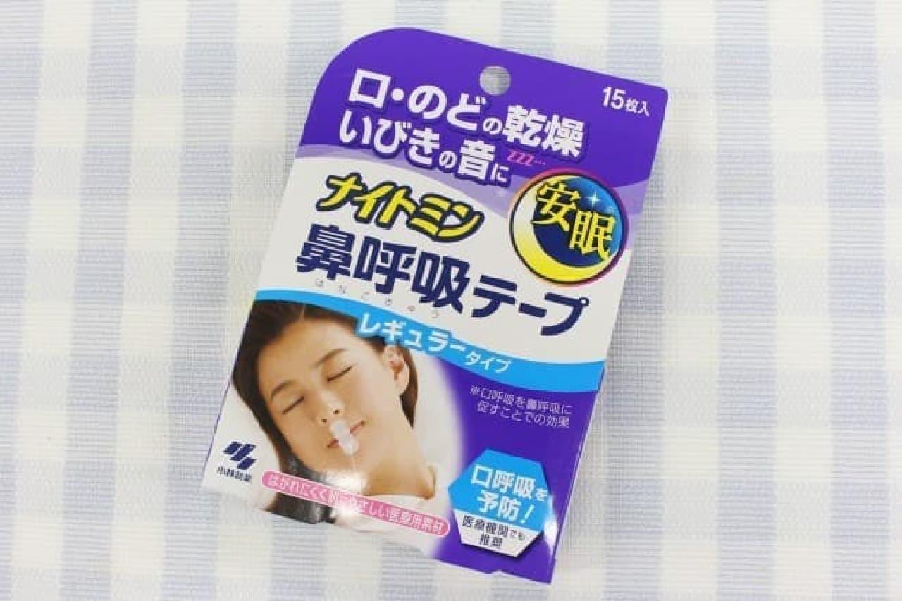 小林製薬「ナイトミン鼻呼吸テープ」