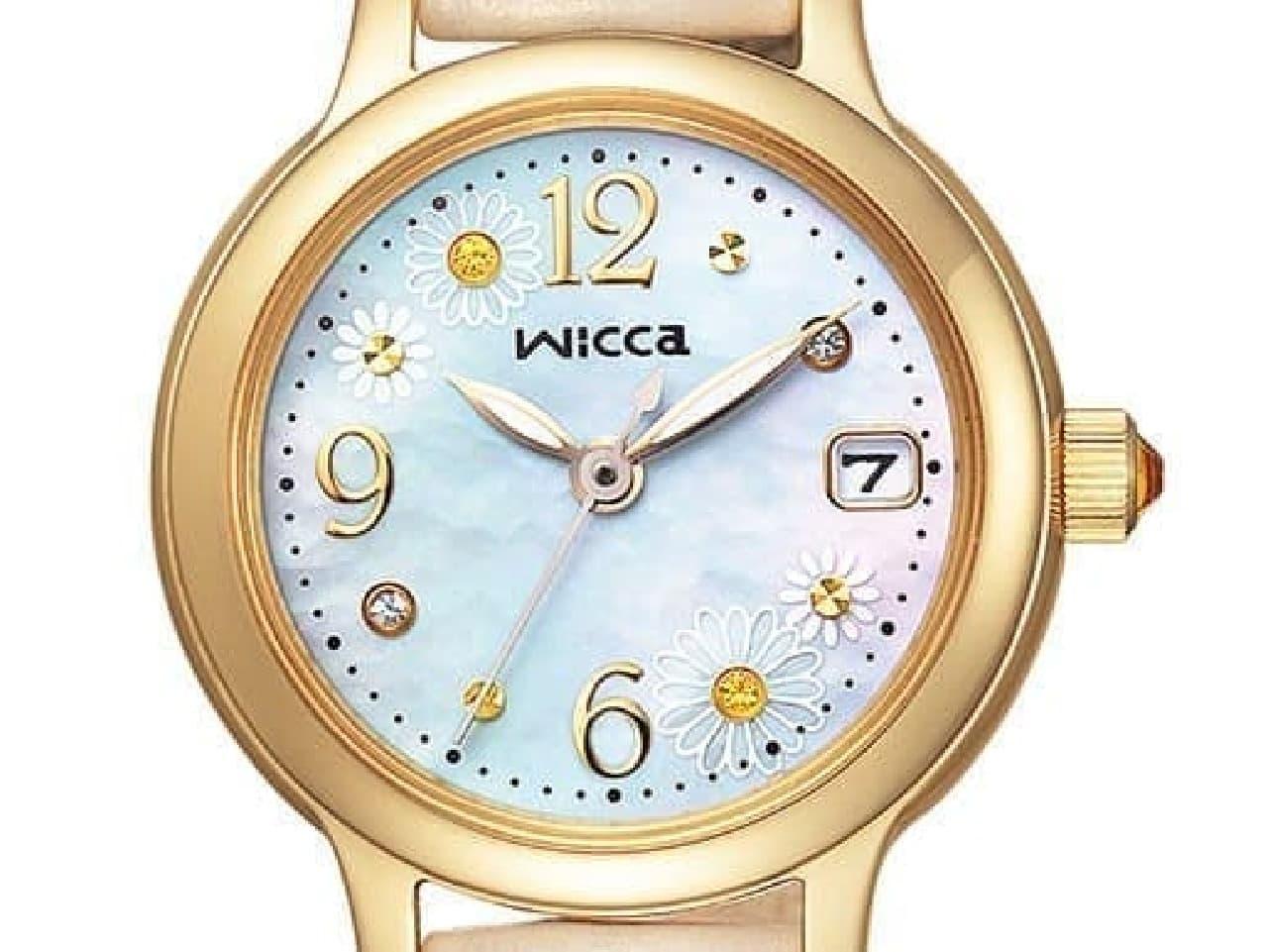 シチズン時計のレディスウオッチ「wicca(ウィッカ)」