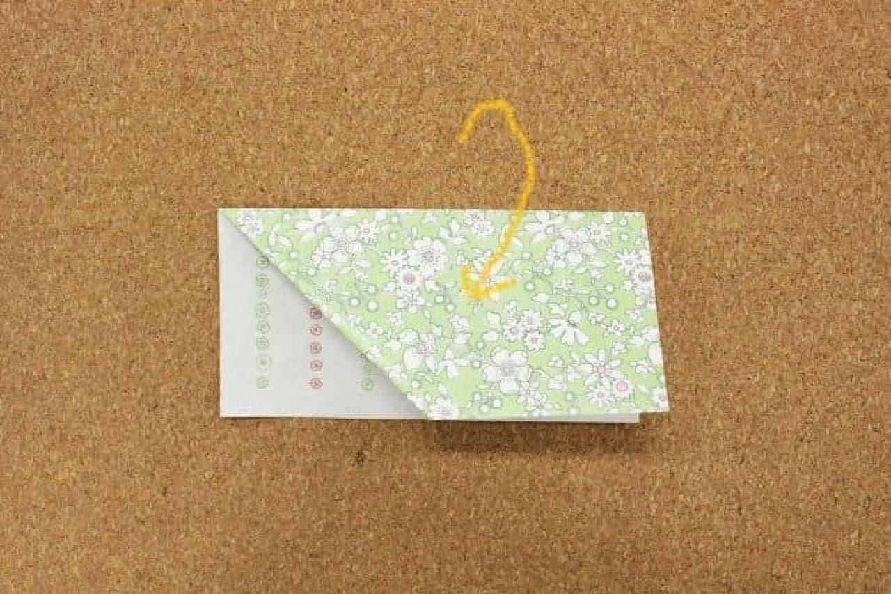 折り紙のしおりの折り方