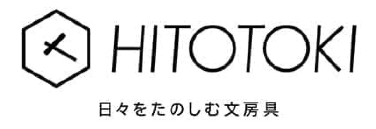 キングジム「HITOTOKI(ヒトトキ)」ロゴ