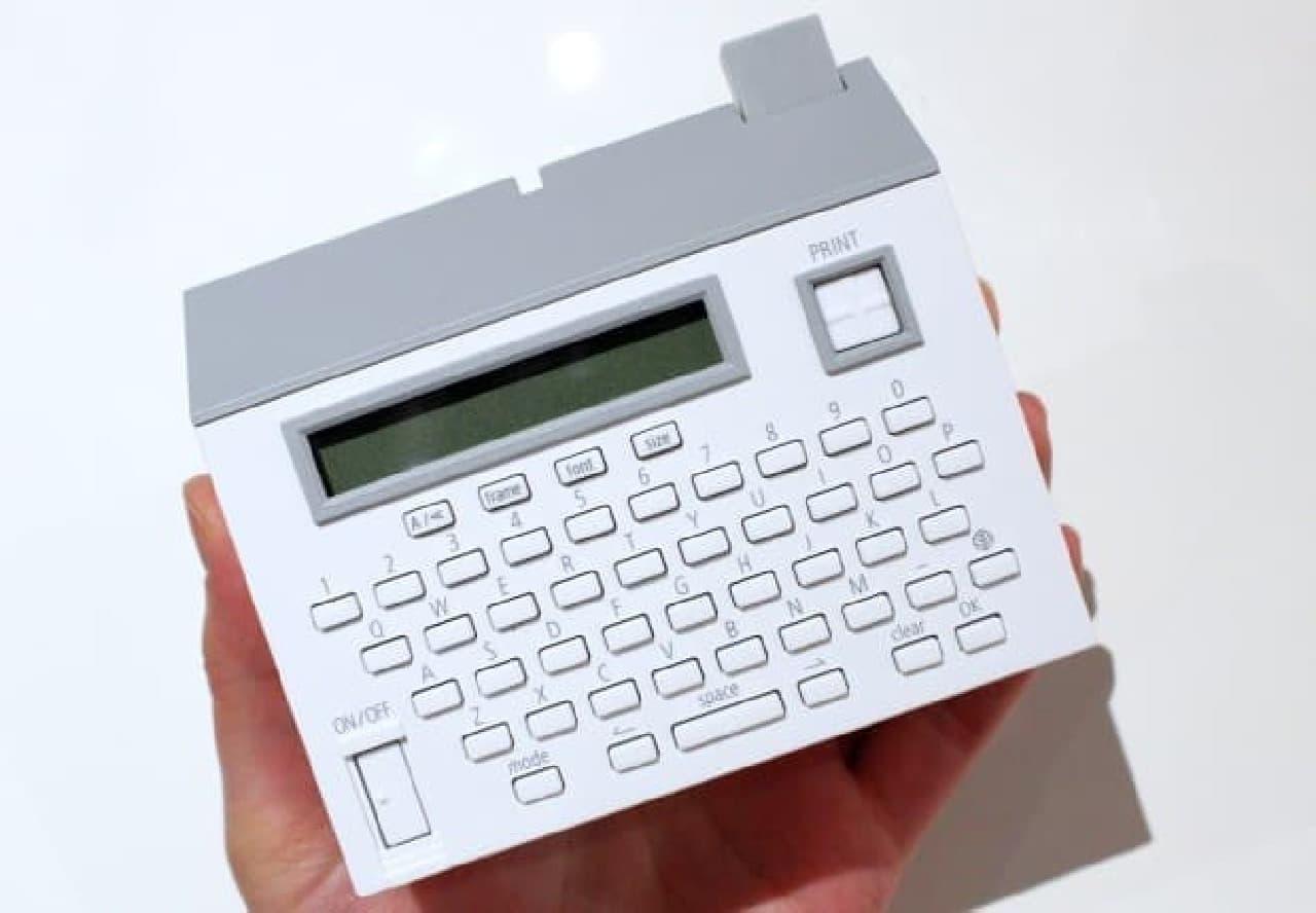 """キングジム、北欧風テーププリンター""""こはる""""MP20"""