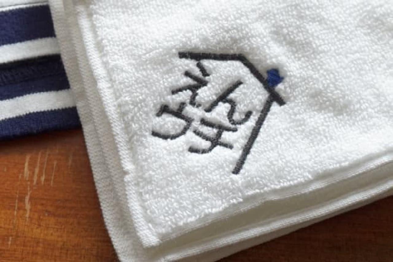 無印良品の刺繍サービス