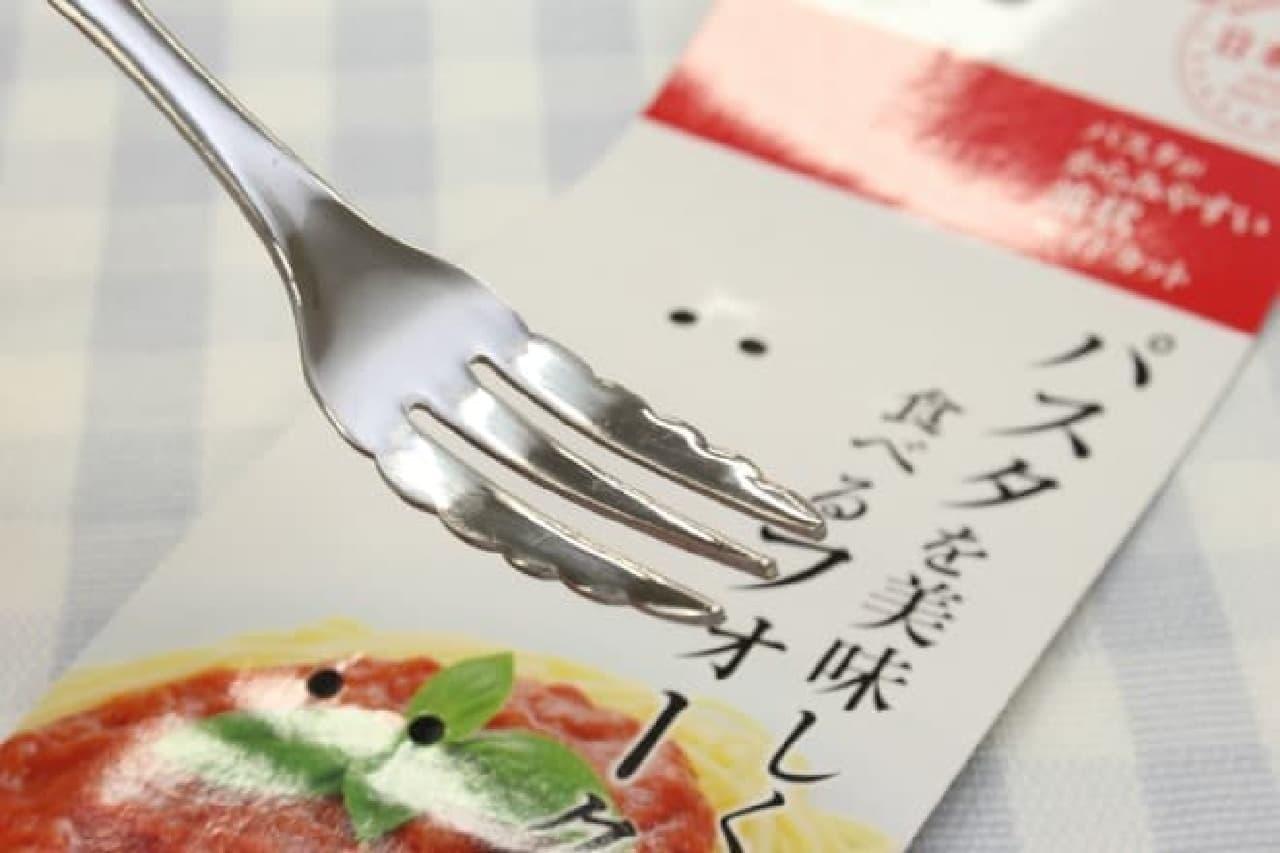 ダイソーのパスタを美味しく食べるフォーク