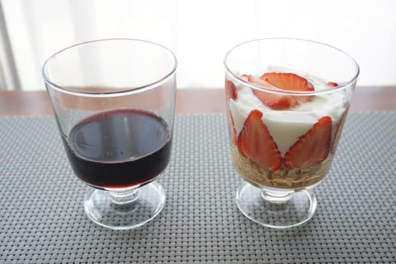 ikea365+ワイングラス 199円
