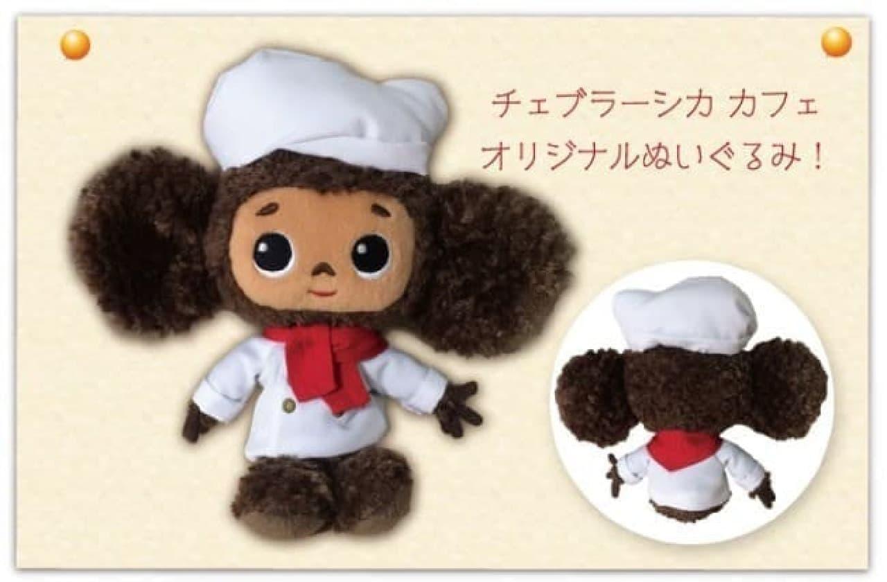 吉祥寺パルコ「チェブラーシカ カフェ」オリジナルグッズ