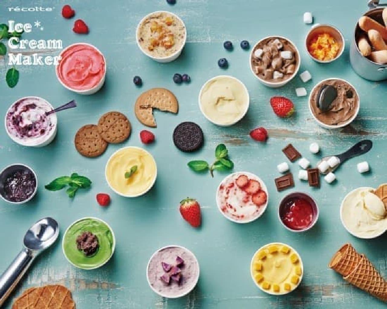 recolte(レコルト)アイスクリームメーカー