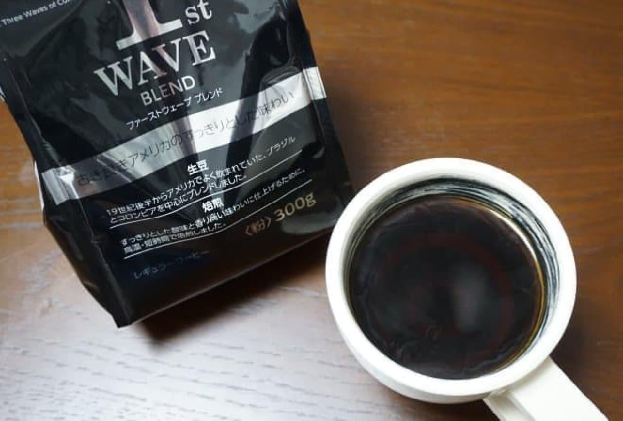 「成城石井&ヒルス ブレンド」ウェーブ別コーヒー