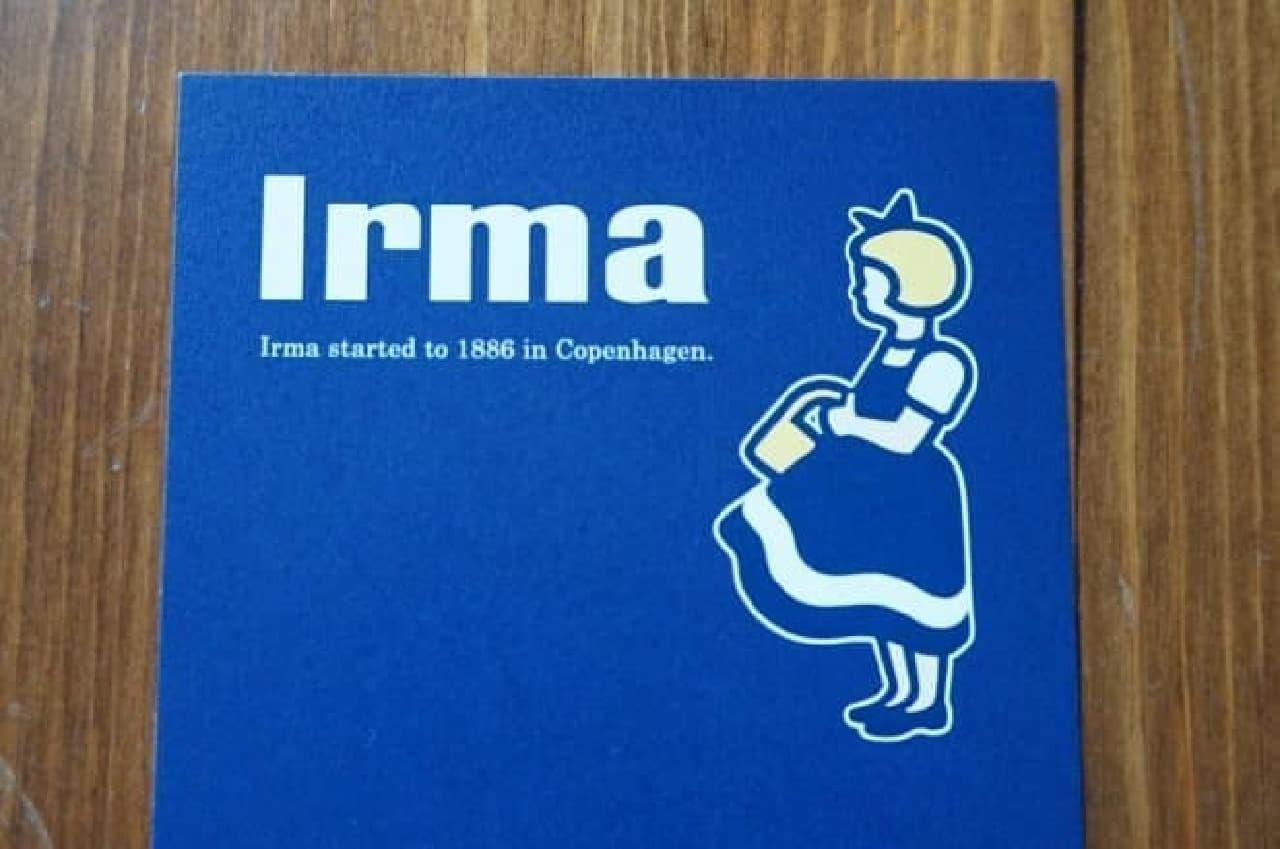 Irma(イヤマ)のロゴ