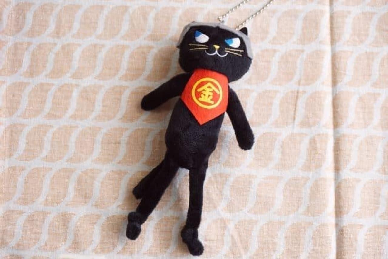 カルディオリジナル くたくた黒ネコ金ちゃん