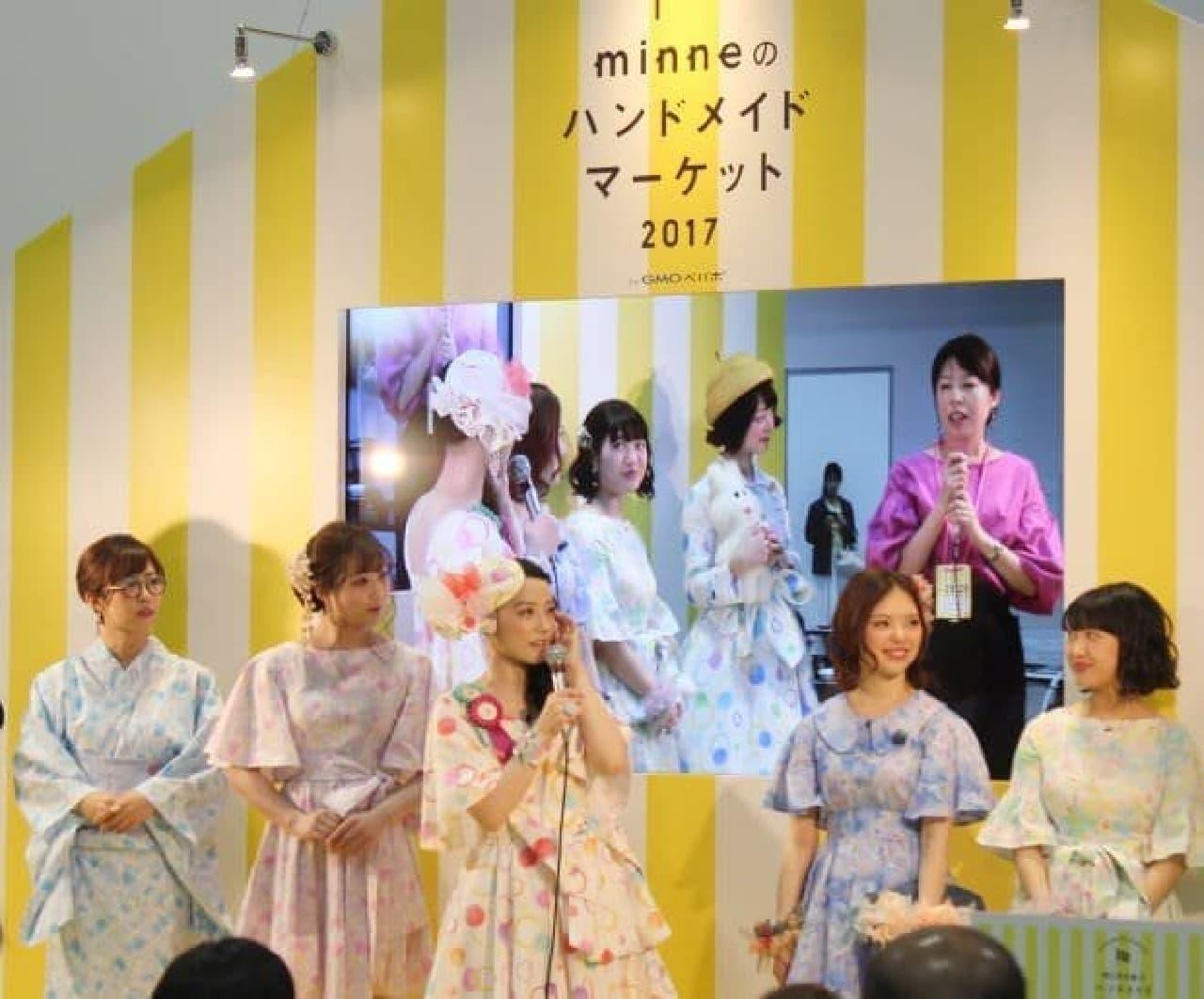 「minneのハンドメイドマーケット」は、出展者として参加したクリエイターから、ファンが直接商品を購入できるイベント