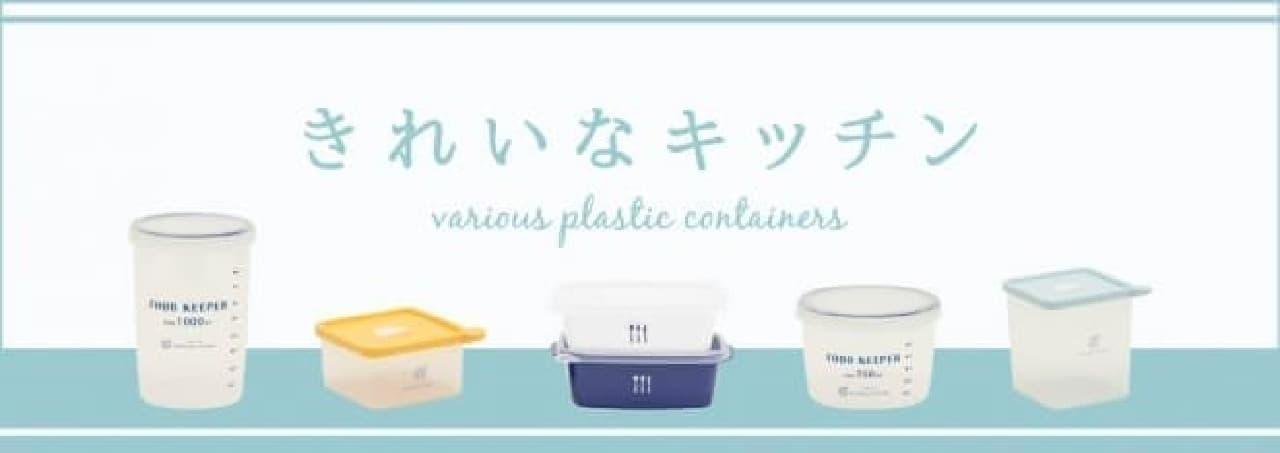 生活雑貨ブランド「share with Kurihara harumi」