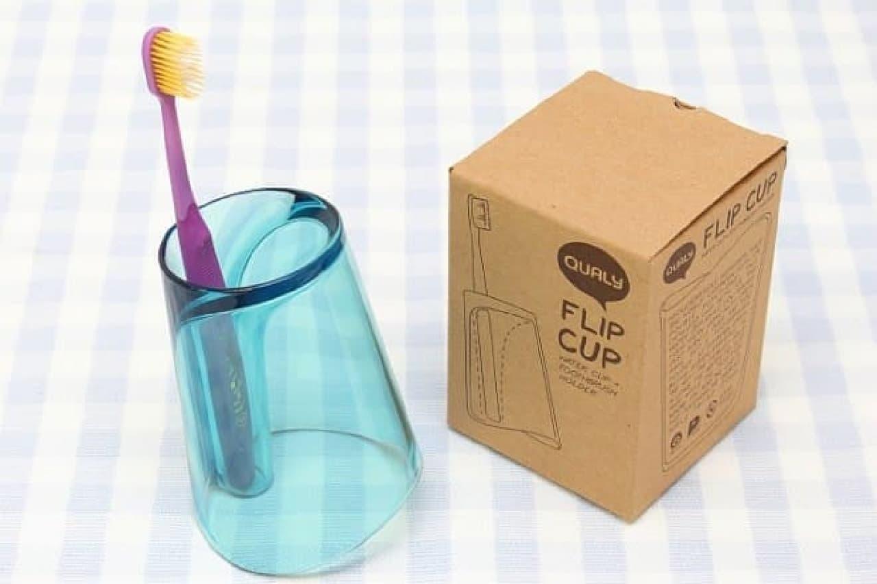 QUALY 歯ブラシスタンド兼コップフリップカップ