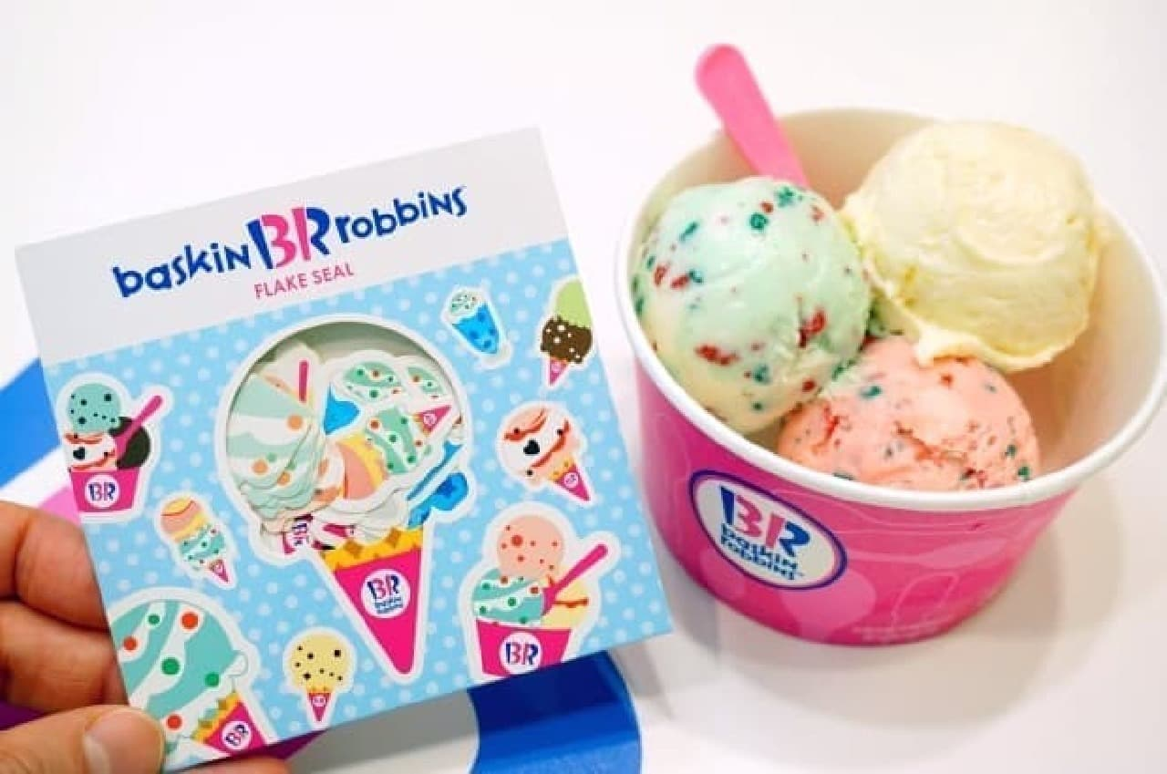 サーティワンアイスクリームのフレークシール