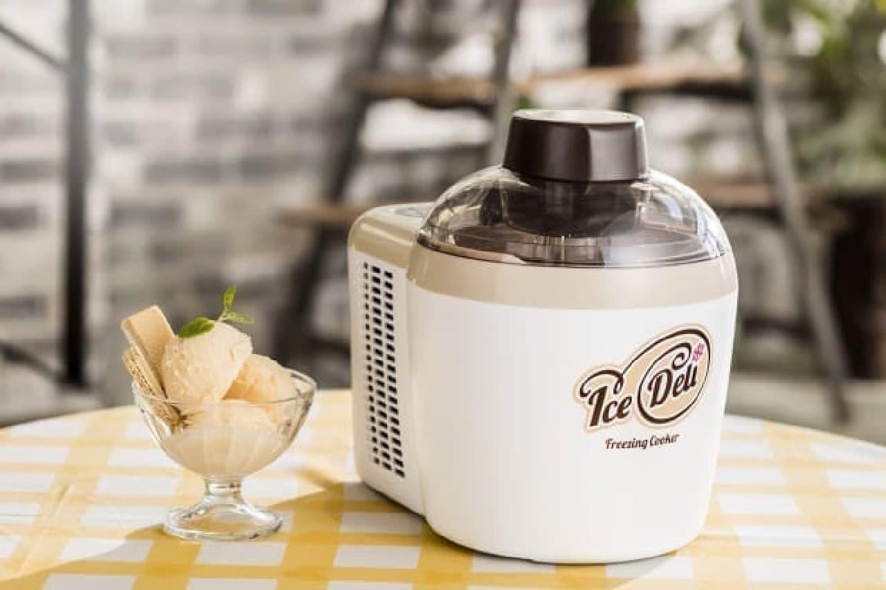 家庭用アイスクリームメーカー「IceDeli(アイスデリ)」
