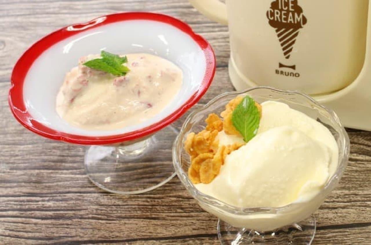 BRUNO「デュアルアイスクリームメーカー」