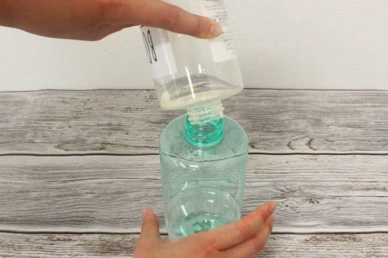 中の液体を最後まできっちり吸い上げられるポンプボトル