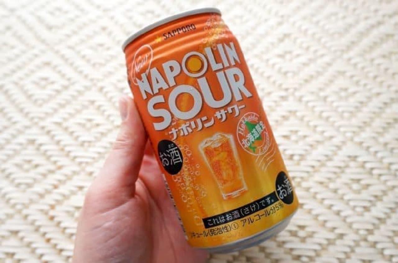 北海道限定「サッポロ ナポリンサワー」