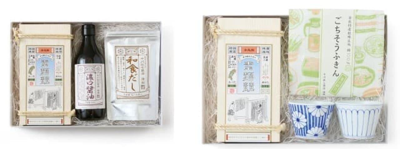中川政七商店「そうめんくらべ」