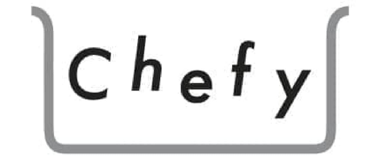 人気シェフが手がけるミールキット「Chefy(シェフィ)」
