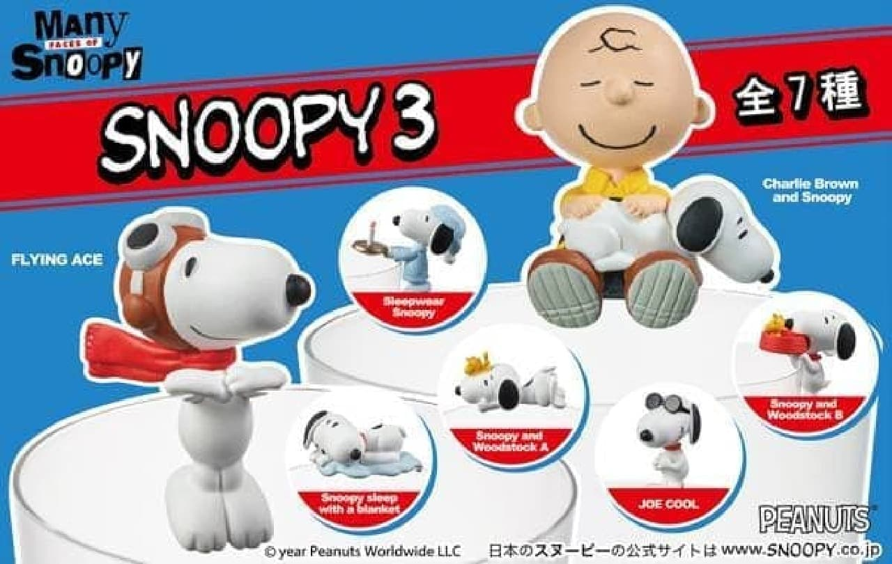 PUTITTO SNOOPY vol.3