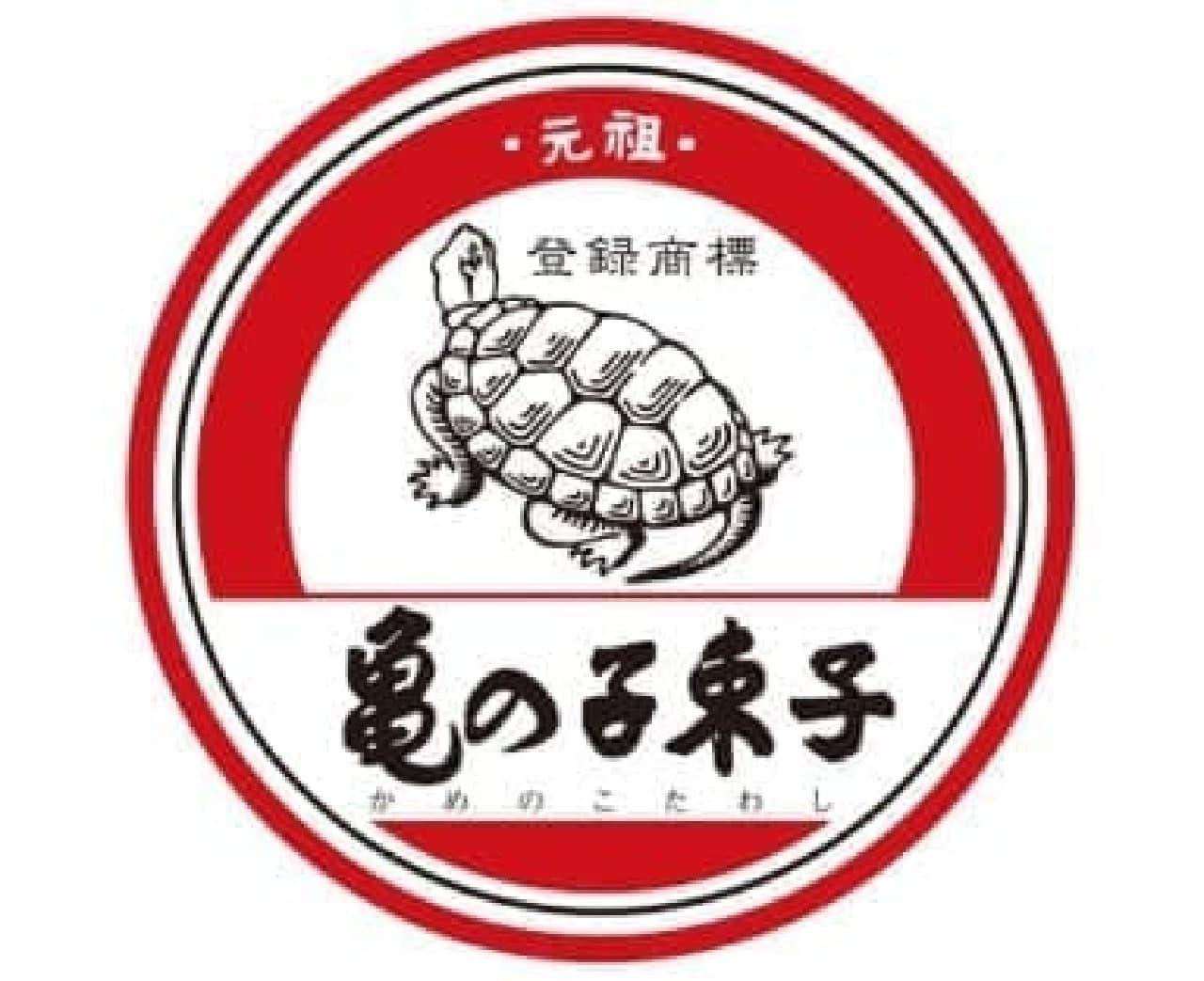 亀の子束子西尾商店のロゴ