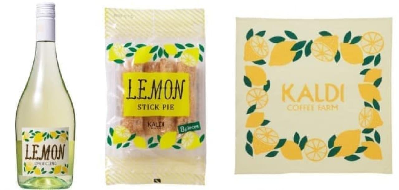カルディのレモンバッグ