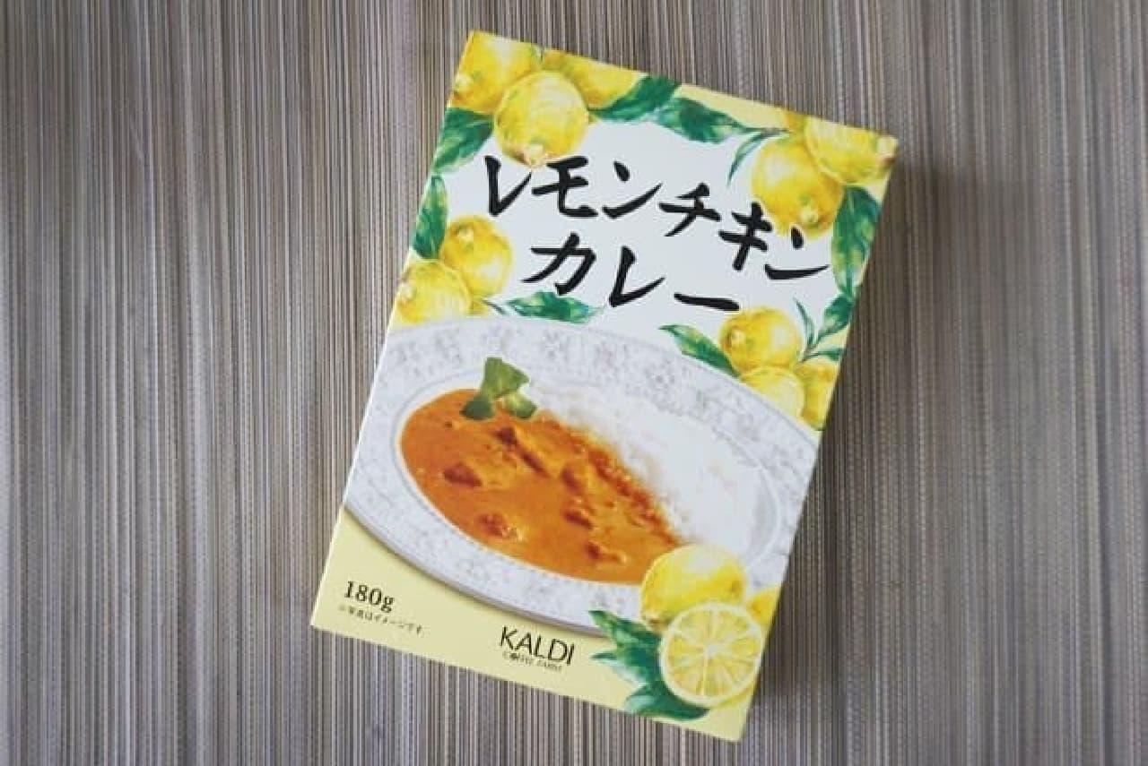 カルディのレモンチキンカレー