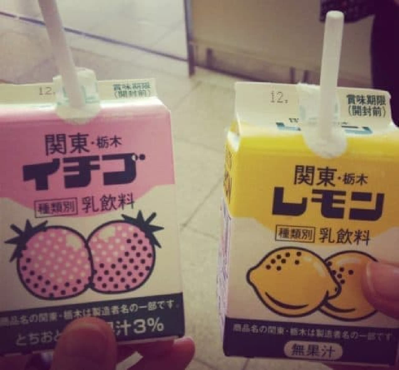 """""""レモン牛乳""""こと「関東・栃木レモン」"""