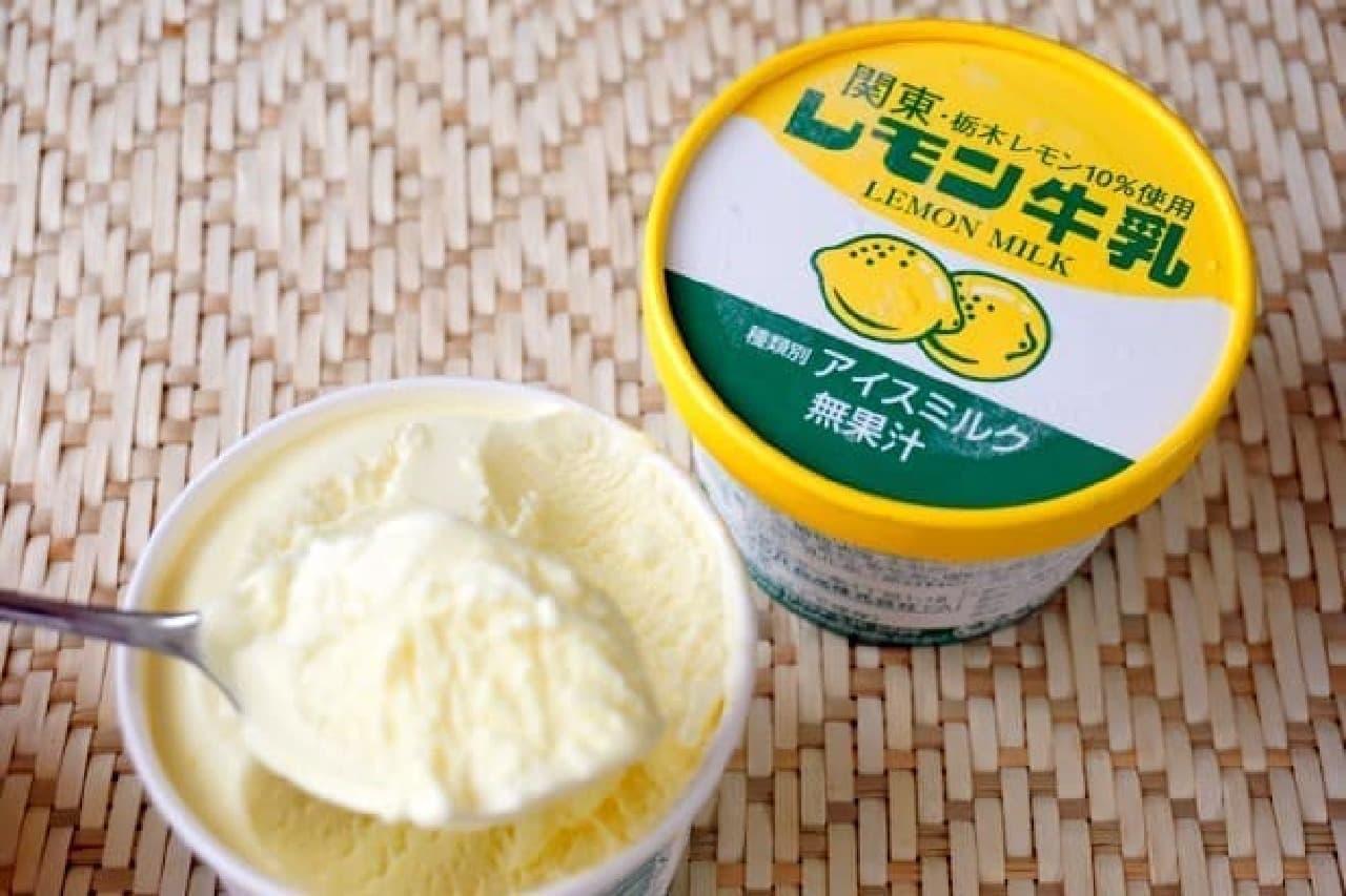 フタバ食品の「レモン牛乳カップ」